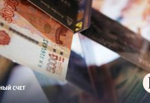 How banks can help borrowers to spend more