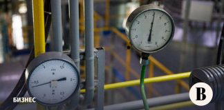 Investments in energy efficiency in Russia increased by a quarter