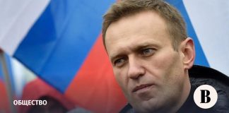 Navalny was detained during the searches at FBK