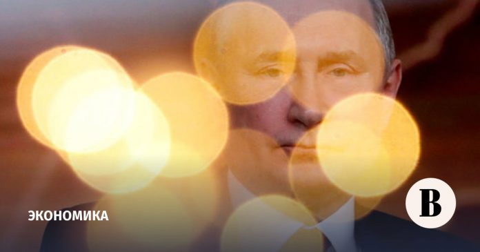 Putin submitted a bill to mitigate tax risks for business