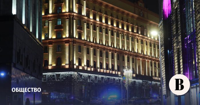 TFR has released the identity of the attacker of the FSB on Lubyanka