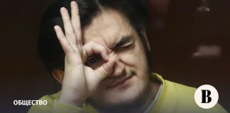 """The court fined the defendant in the """"Moscow case"""" Samariddin racabov"""