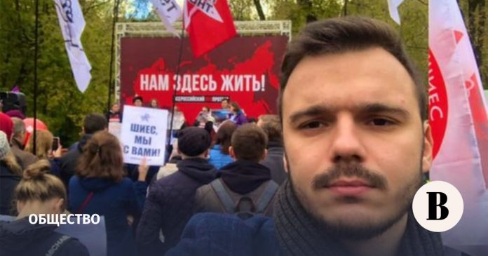 The employee FBK Bulk forcibly sent to military service in the army