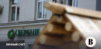 The savings Bank began to issue mortgages to self-employed