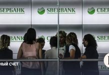 The savings Bank has offered investors another alternative to deposits