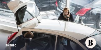 Car sales in Russia continue to fall in 2020