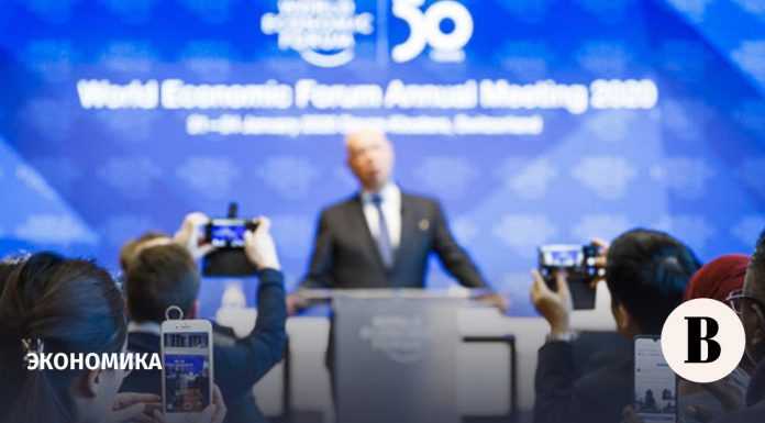 Davos forum published a Manifesto for business