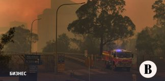 Drought and fires threaten the extraction of raw materials in Australia