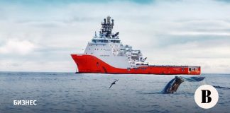 """Gazprom oil"" is ready to go with Shell exploration"