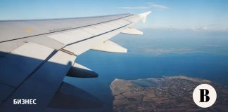 In Russia there will be the airline for flights to the far East