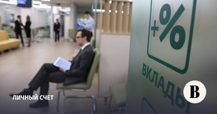 Major banks started the year with lower rates of ruble deposits