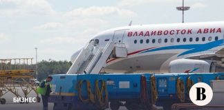Putin instructed to create an airline for passenger transportation in the far East
