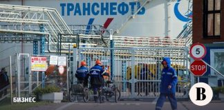 Russia may reduce oil exports in 2020