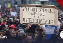 Russians expect 2020 corruption scandals and resignations in the government