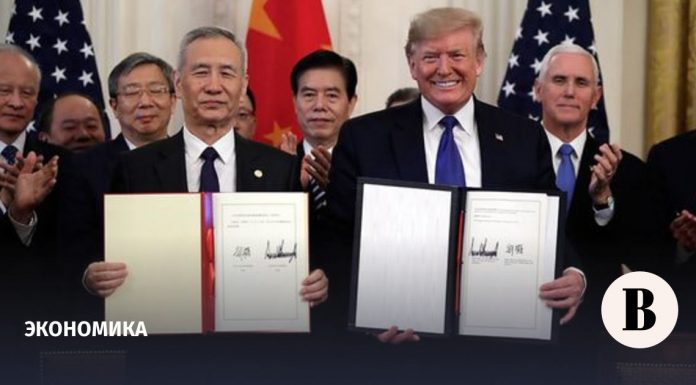 The deal the U.S. and China changing the rules of international trade