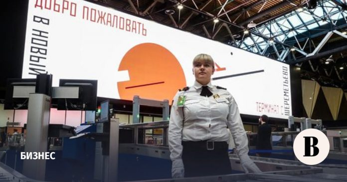 The Sheremetyevo airport launched a new terminal at a cost of 32 billion rubles