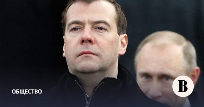 Time of Dmitry Medvedev's indecision, dependence, stabilization