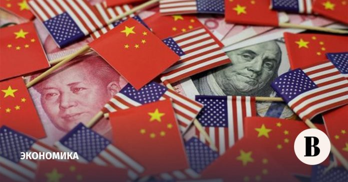What gives a preliminary trade agreement that the US and China