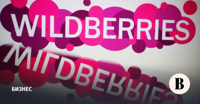 Wildberries has started sales in Europe with Poland