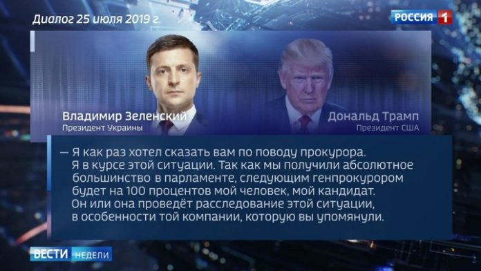 Dirty circuit: Vice-President of the USA is even more corrupt President of Ukraine