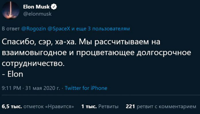 Elon Musk wrote in Russian Rogozin on long-term cooperation