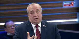 Klintsevich ironically commented on the plans of the Americans