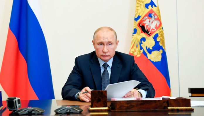 Strategy for combating extremism adopted by the President