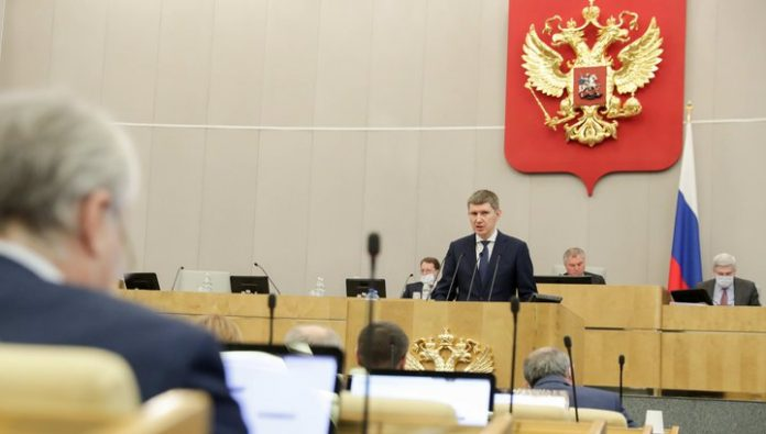 The Ministry of economic development said about the new reality for business, citizens and the state