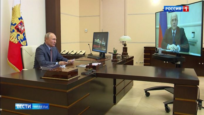 A plan for economic recovery: 500 events and 5 trillion rubles