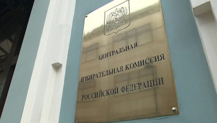 CEC: for the first time Russia will vote for seven days