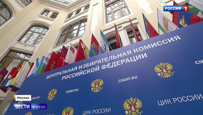 Coronavirus is not terrible: the CEC approved the procedure of Internet voting on the amendments