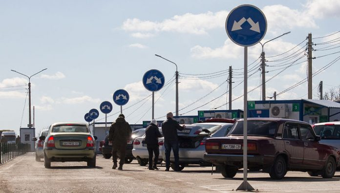 Donetsk people's Republic has again closed the border with Ukraine