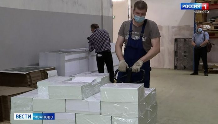 In the region ready circulation of ballots for voting on amendments to the Constitution