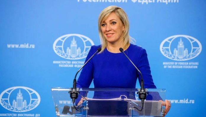 Maria Zakharova: U.S. should make a statement to themselves