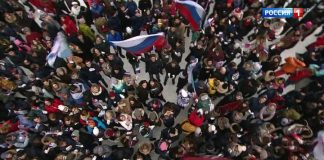 Polls: participate in voting on amendments to the Constitution will take 67% of Russians