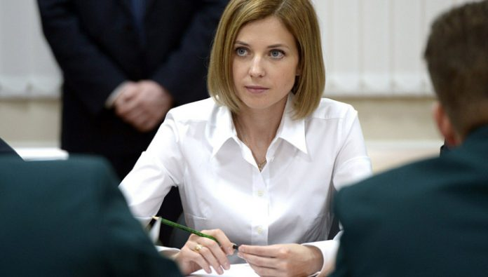 Polonskaya appealed to the UN to solve the problem of water blockade of the Crimea