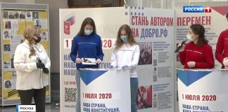 Reliable results and complete legitimacy: the CEC told how will be voting on the amendments