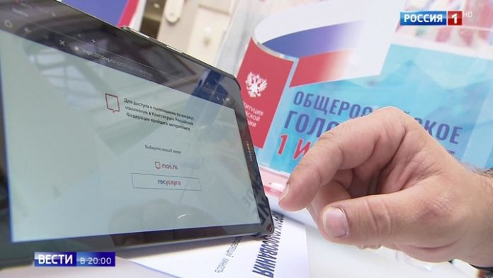 Safely and under the supervision of observers in Russia began voting on amendments