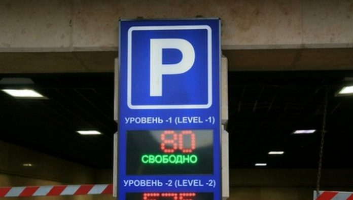 Sobyanin announced the days of free Parking