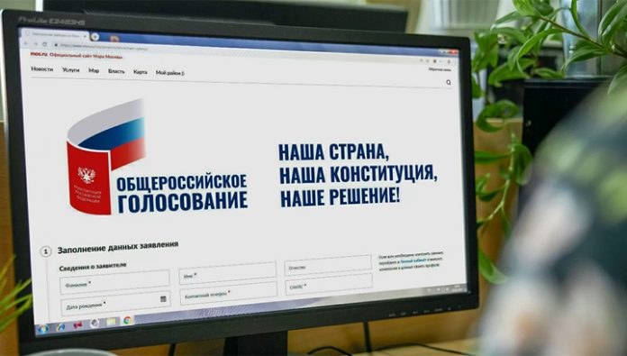 The application for early polls, has filed 230 thousand people