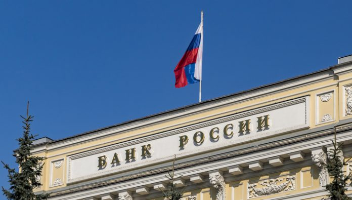 The Bank of Russia lowered the key rate for the first time to 4.5%