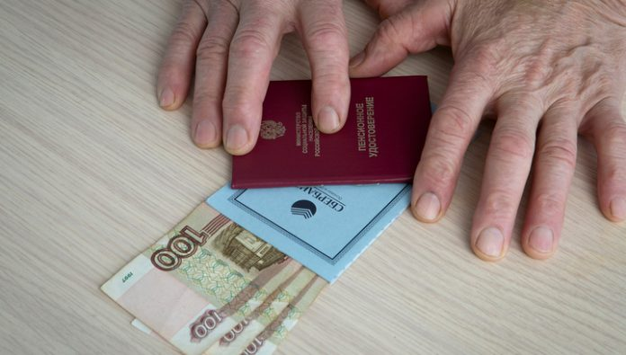 The Ministry of labor has calculated the rate of increase of pensions for 3 years