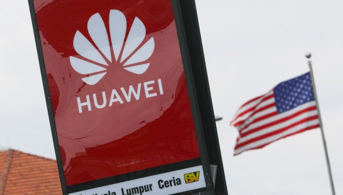 The United States abolished the ban on American companies Huawei