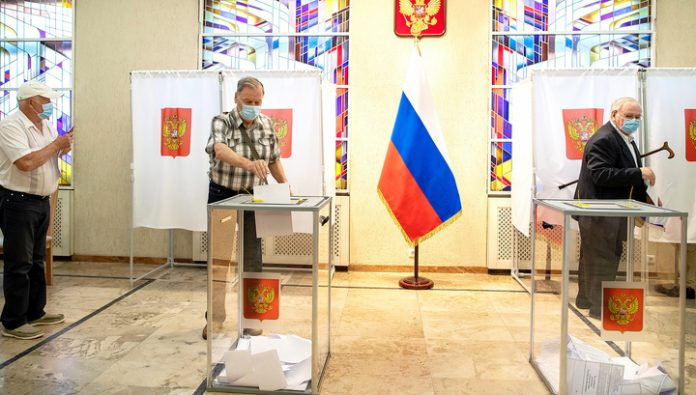 CEC called the turnout in the referendum on the Constitution