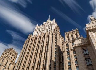 Foreign Ministry reacted to the bizarre statements and silly accusations against Moscow