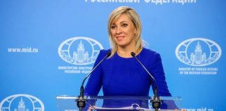 Foreign Ministry: Russia is supplying weapons only to the government of Afghanistan