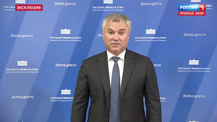 Vyacheslav Volodin: amendments to the Constitution will make the country stronger
